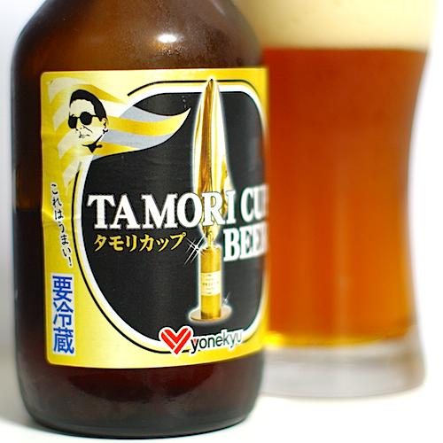 TAMORI CUP BEER