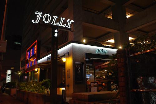 台湾クラフトビールの草分け的存在「Jolly」