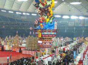 ふるさと祭り2013