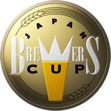 ジャパンブルワーズカップ/Japan Brewers Cup Festival
