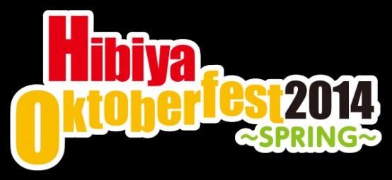 img-logo-hibiya_spring