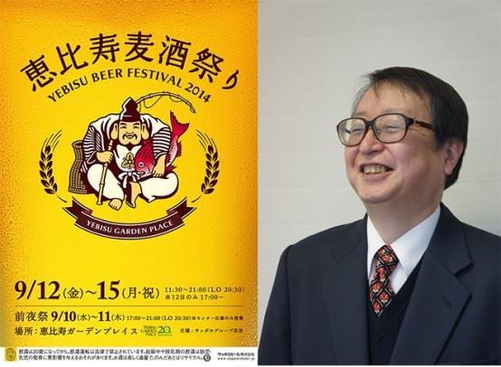 端田氏講演ビジュアル