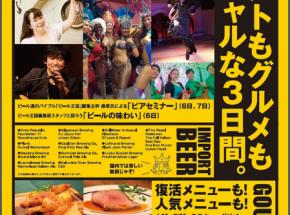 広告裏-thumb-450x631-1631