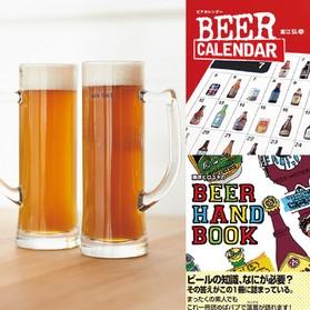 20150617_Dinner_BeerBook-thumb-279xauto-1531