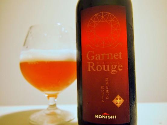 KONISHIビール ガーネット・ルージュ