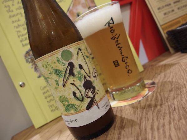 Rio Brewing & Co.の新作「初陣柚子ブロンド」も提供
