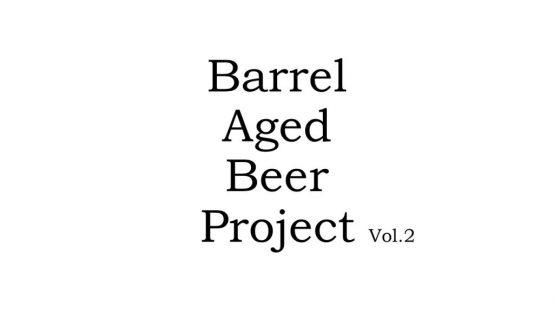 Barrel-1024x576