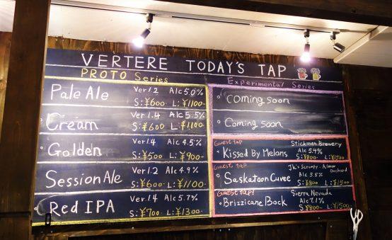 現在はPROTO SeriesとExperimental Series、そしてゲストビールと最大10Tapのビールが楽しめる!