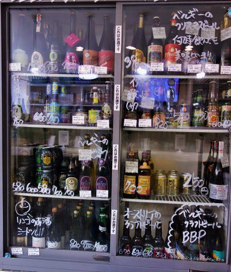 お店で飲みながら家ビールの1本を探してみてはいかがだろうか