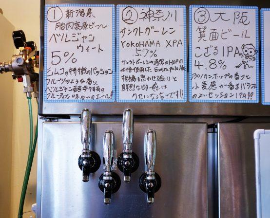 人気のブルワリーのビールを試飲することが可能だ!