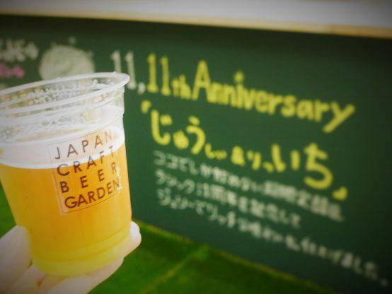 柑橘系ホップの爽やかな香りと苦みが特徴の、Y.MARKET BREWINGらしい夏にぴったりの味わい