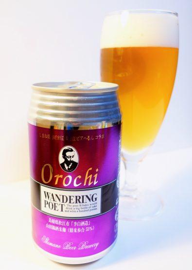 島根への強い想いが込められている「おろち」。そうした想いを知って飲むと、また違った味わいを感じられるのではないだろうか。 ※写真は昨年の李白version
