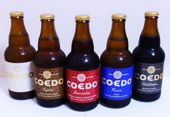 COEDOのラインアップ。左から白、伽羅、紅赤、瑠璃、漆黒。これに飲食店限定の毬花や限定ビールがある