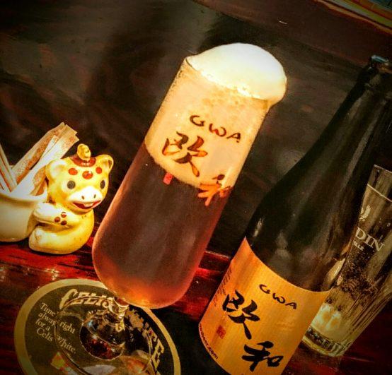 欧和ビール