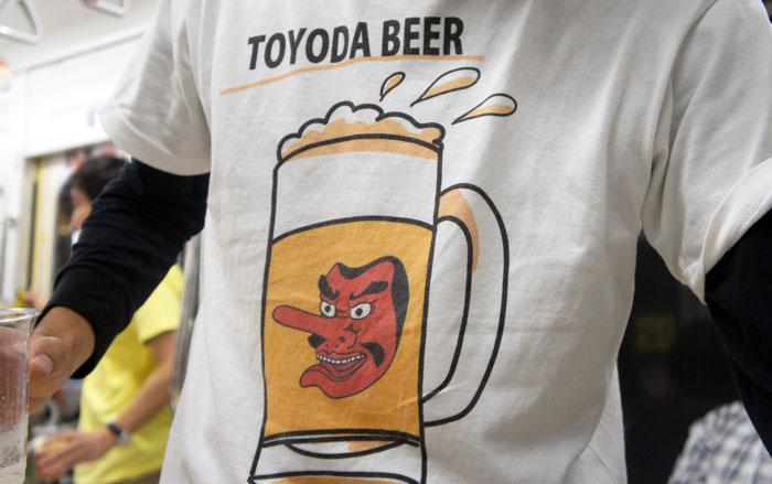 TOYODA BEER