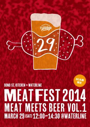 MEAT FEST 2014