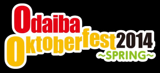 img-logo-odaiba_spring