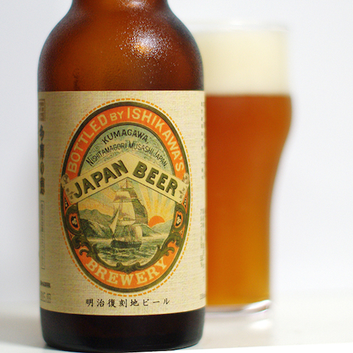 明治復刻地ビール