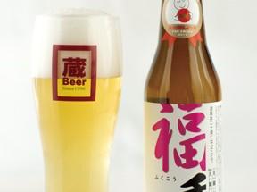 fukukou