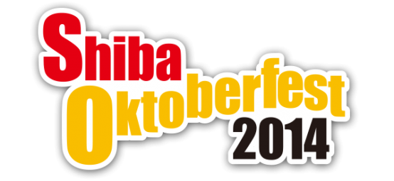 img-logo-shiba
