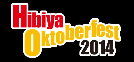 img-logo-hibiya