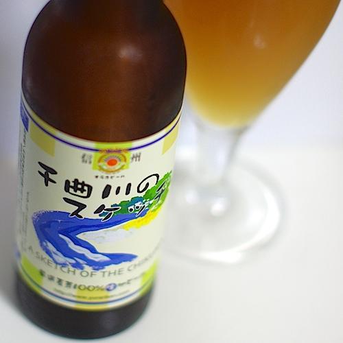 千曲川のスケッチ