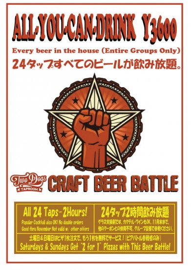 beer-battle-november
