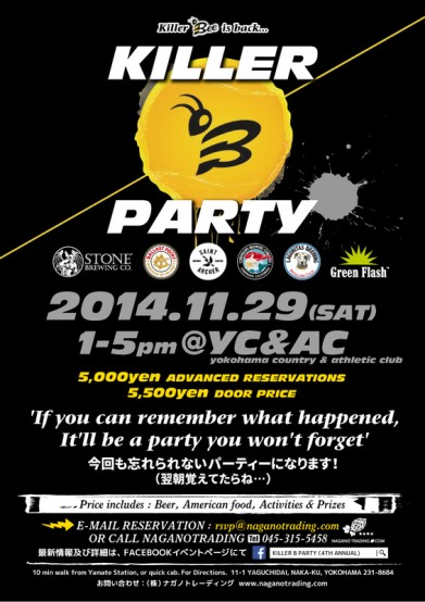 Killer B Party