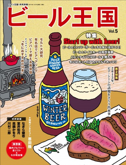 陦ィ邏兩濶イ遒コ隱・beerkingdom_陦ィ1_logo_redB