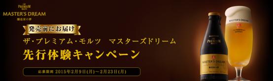 title_main_PC