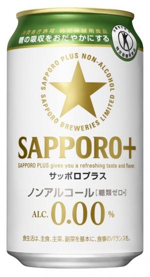 20150323sapporoplus1r