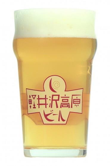 軽井沢高原ビールシーズナル 2015グラス