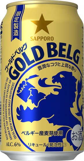 goldbelg350ml