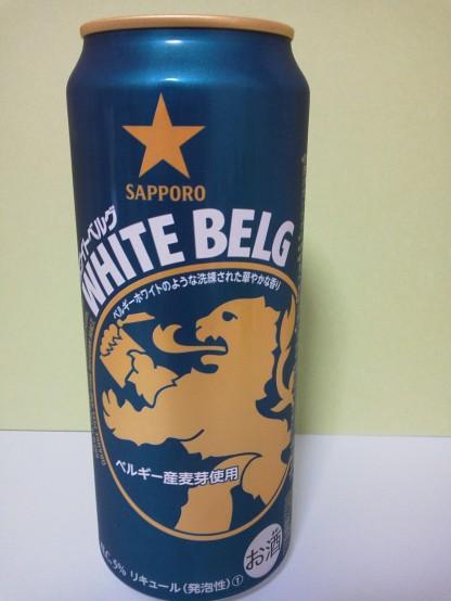 サッポロ「ホワイトベルグ」。ベルジャンホワイトのような風味がある節税型発泡酒です。