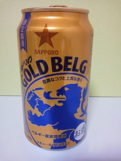 同じくサッポロから発売されたゴールデンエールタイプの節税型発泡酒です。