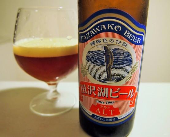 田沢湖ビール アルト