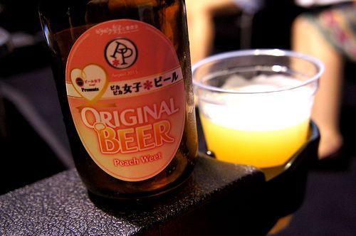beergirl02