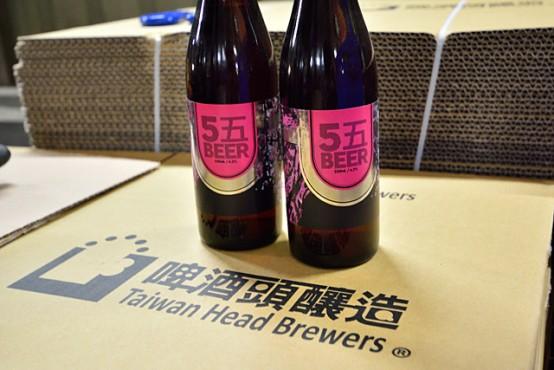 こちらは、出荷準備をしていた「5五 BEER」。北台湾ビールでは多くのコラボビールをてがけているが、これもそのひとつで、「台北一のおしゃれホテル」ともいわれるWホテル向けに限定醸造されているアメリカンIPAだ。