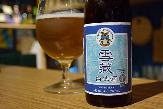 雪藏白啤酒