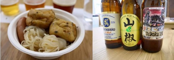 おでんの具は「大根・がんも・しらたき・うずら・ウィンナー」の5種。ビールは左から「レーベンブロイ・いわて蔵ビール ジャパニーズエール山椒・ベアードビール 帝国IPA」を用意した。