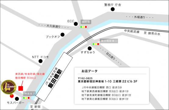 カシェットマップ