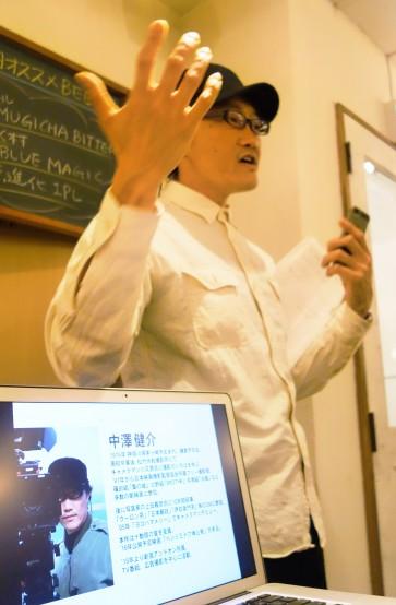 中澤氏は有名CMのほか、'16公開予定映画「ヘンリミトワ禅と骨」がある