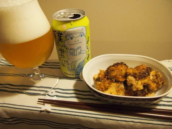 『僕ビール、君ビール。よりみち』と『鶏もも肉のマスタードパン粉焼き』