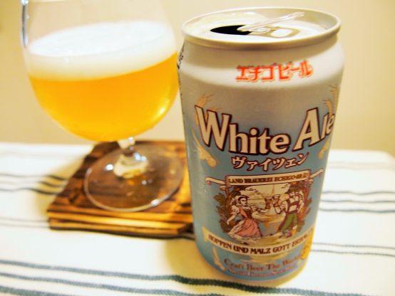 エチゴビール ホワイトエール