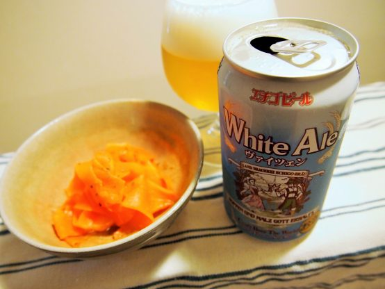 「エチゴビール ホワイトエール」と「キャロットラぺ」