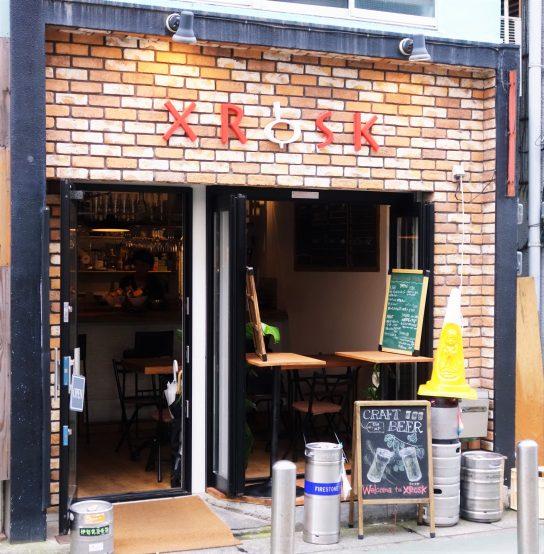 鎌倉駅東口から徒歩1分という好アクセスなので、観光後でも気軽に立ち寄れる