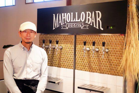 店長を務める坪内氏。今後は醸造にも関わっていく