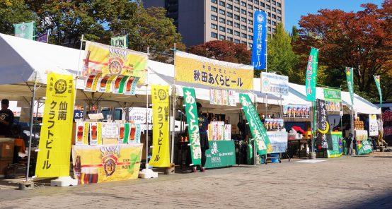 東北を代表する10のブルワリーが仙台に集結。昨年は遠方から駆け付けるファンも数多く見られたほど、東北のブルワリーの人気は高い(写真は昨年のものです)