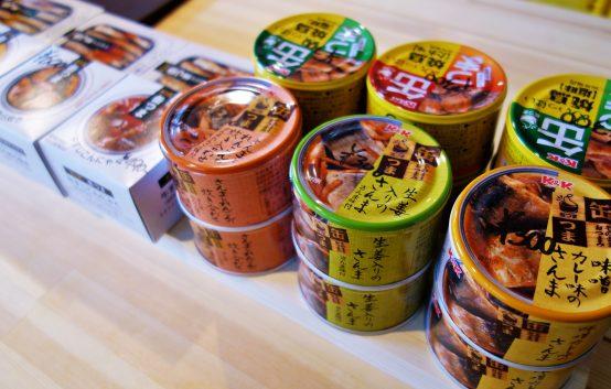 缶つまの種類も豊富