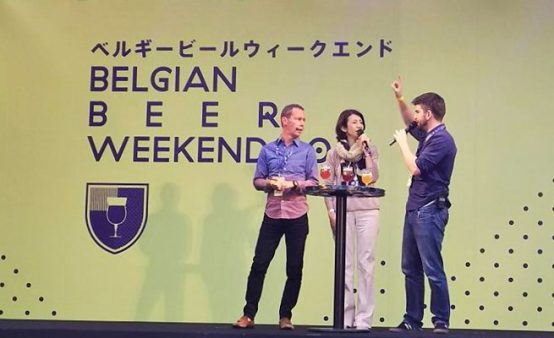 BBW東京2016では様々なイベントも開催予定だ!